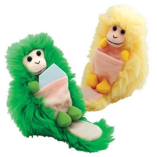 Green & Yellow Beat Baby Plus
